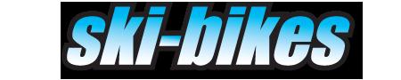Ski-bike-header-logo-450px